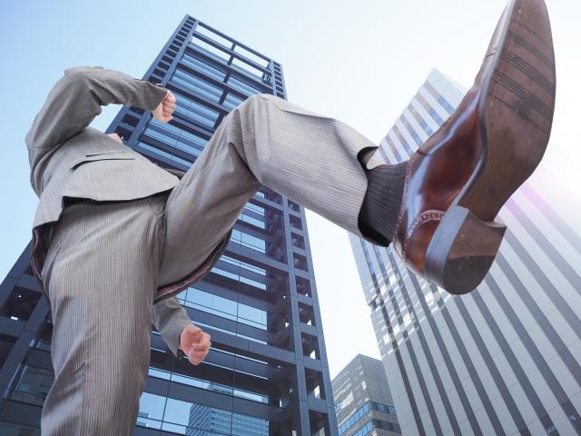 副業への一歩
