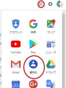 gmail新画面
