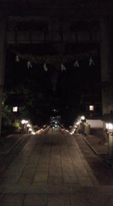 奈良県生駒市宝山寺