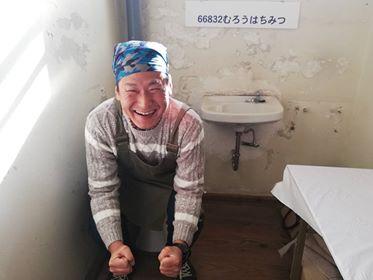 奈良少年刑務所のうちはっさん