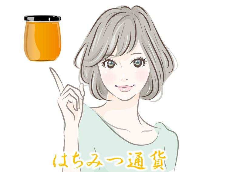 はちみつ通貨 girls_illust★