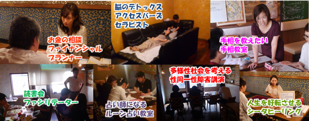 デビューカフェ nariwainari