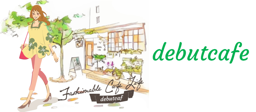 debutcafe