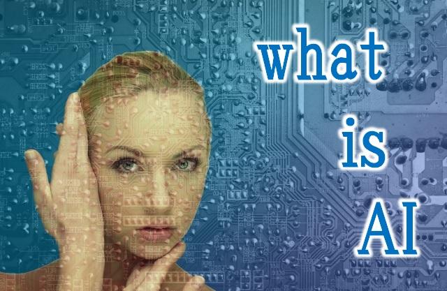 AIとは何か?