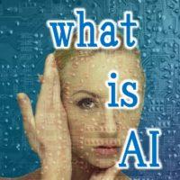 AIとは何か