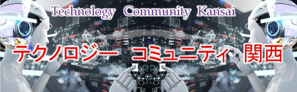 Technology Community Kansai