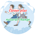 Career-plus-and-natural-change