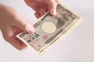 給付10万円